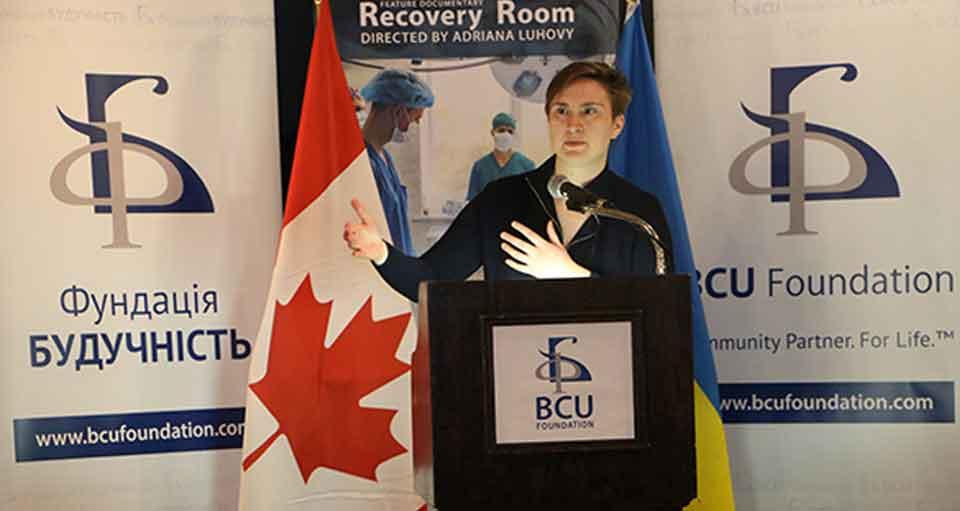 recovery room screening