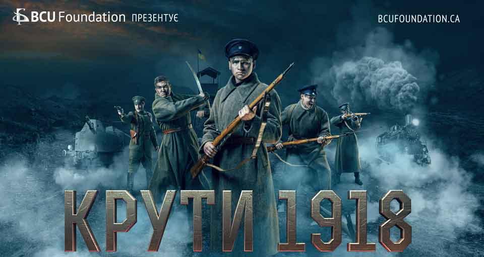 KPYTN 1918
