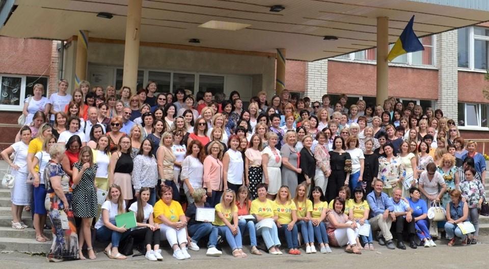 Lviv, 2019 Summer Institute Participants