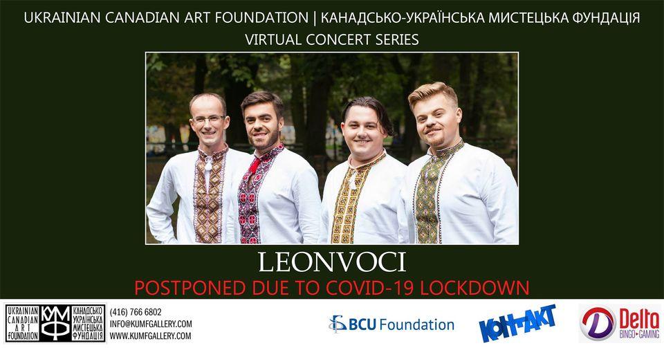 KUMF Concert Series poster